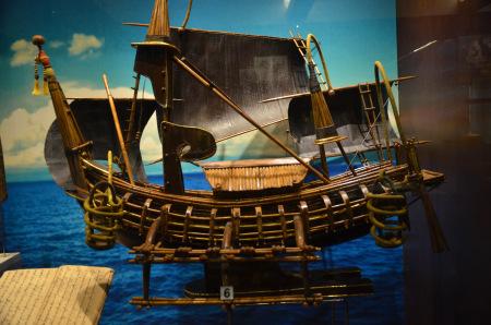 Replica Majapahit Boat